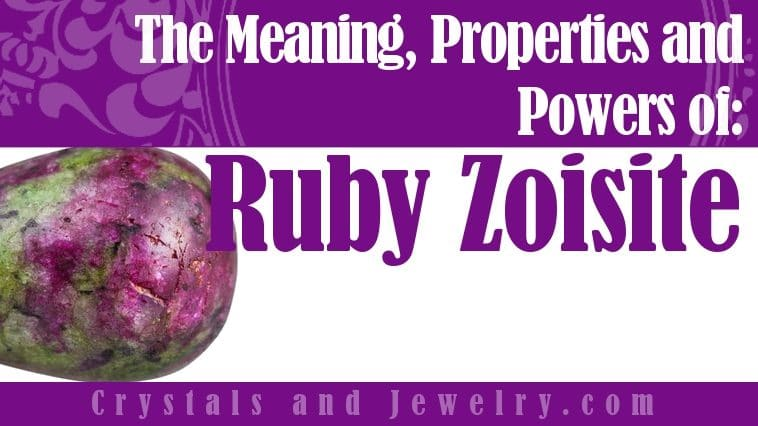 How to use Ruby Zoisite?